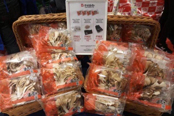 AEON Bandar Utama Maitake Mushrooms 181222-25_5