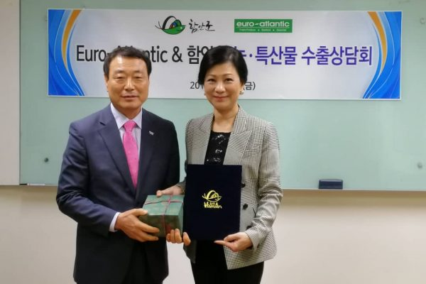 Haman MOU Signing at Euro-Atlantic 20191129 (4)