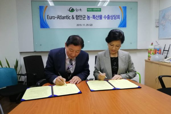 Haman MOU Signing at Euro-Atlantic 20191129 (8)
