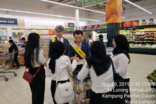 Tesco Ampang Korea Persimmon Exporter Visit 20191129 (5)