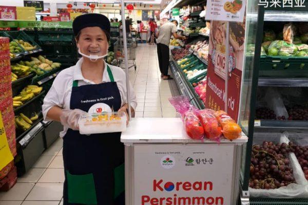 Tesco Extra Cheras Korea Persimmon 200104 - 05 (4)